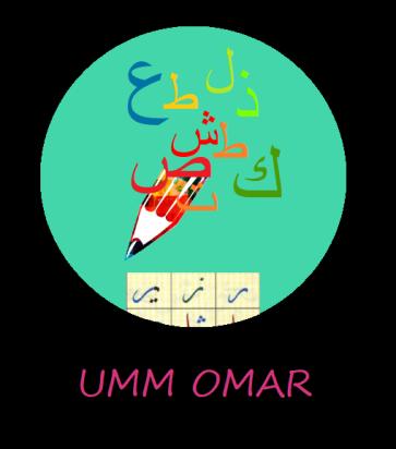 UMM OMAR